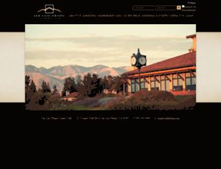 slocountryclub.com screenshot