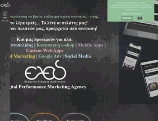 slogan.gr screenshot