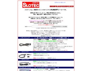 slotec.com screenshot