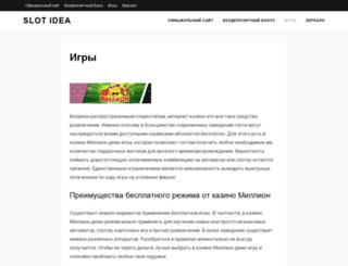 slotidea.com screenshot