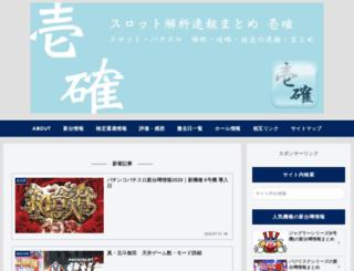 slotkaiseki.jp screenshot