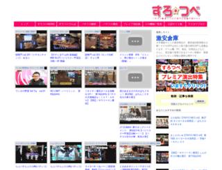 slotube.blogspot.jp screenshot
