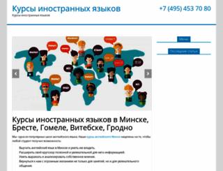 slovabegom.ru screenshot