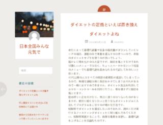 slovarik.net screenshot