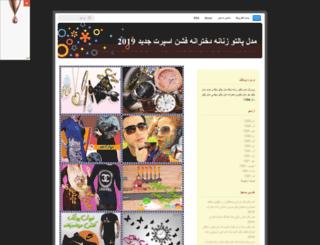 slovely.mihanblog.com screenshot