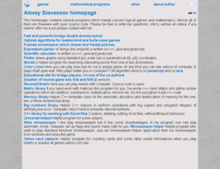 slovesnov.narod.ru screenshot