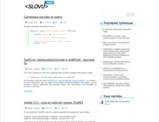 slovu.net screenshot