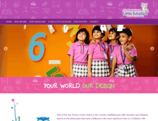 sls.org.in screenshot