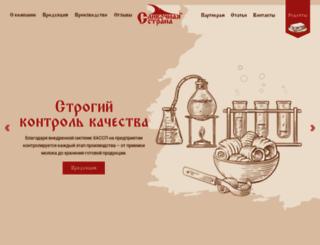 slst.ru screenshot