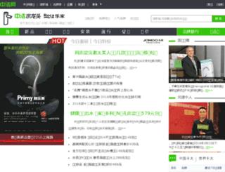 slt.jieju.cn screenshot