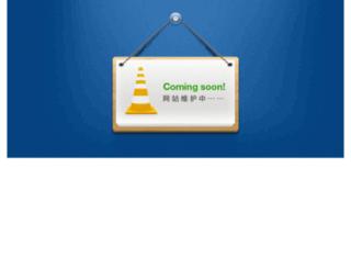 slt56.com screenshot