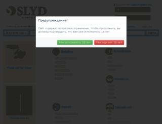 slyd.ru screenshot