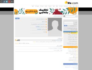 sm6031.iiiwe.com screenshot