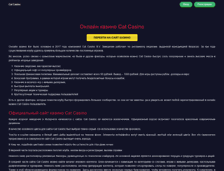 smajliki.ru screenshot