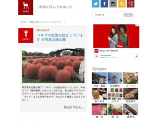 small-life.com screenshot