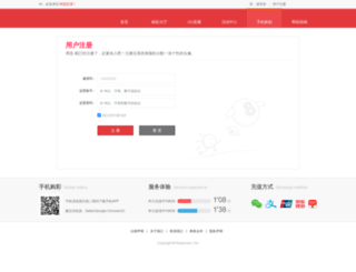 smallbitemarketing.com screenshot