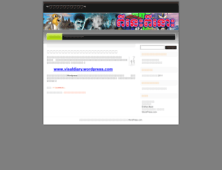 smallrabbit2009.wordpress.com screenshot