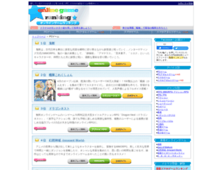smar-net.com screenshot