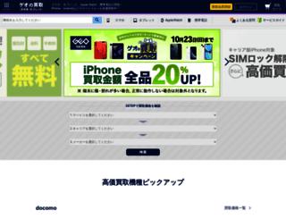 smarket.geo-online.co.jp screenshot