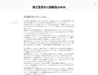 smarlk.com screenshot