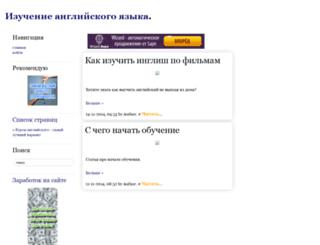smart-bay.ru screenshot