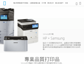 smart-camera.samsung.de screenshot