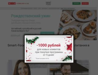 smart-food.su screenshot
