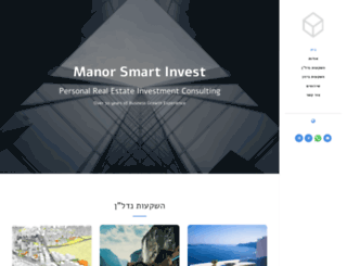 smart-inv.com screenshot