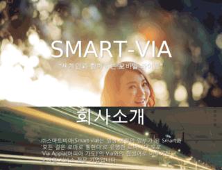 smart-via.com screenshot