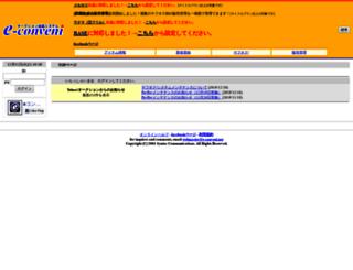 smart.e-conveni.net screenshot