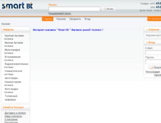 smartbt.com.ua screenshot