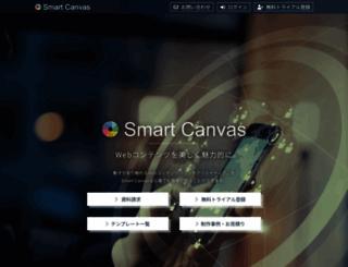 smartcanvas.net screenshot