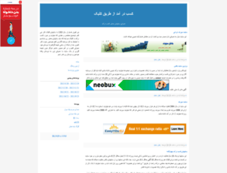 smartclick.blogfa.com screenshot