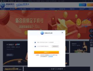 smartcong.com screenshot
