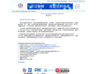 smartdata.cn screenshot