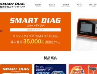 smartdiag.co.jp screenshot