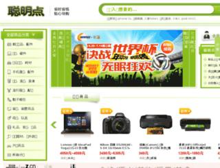 smarter.com.cn screenshot