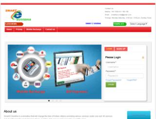 smartesuvidha.co.in screenshot