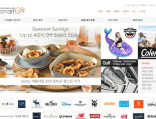 smartg9.com screenshot