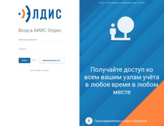 smarthus.eldis24.ru screenshot