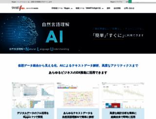 smartinsight.jp screenshot