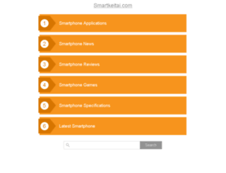 smartkeitai.com screenshot