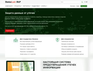smartline.ru screenshot