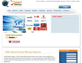 smartmoneyexpress.com screenshot