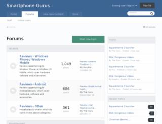 smartphonegurus.com screenshot