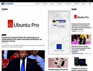 smartportal.mk screenshot