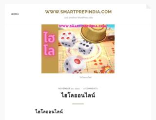 smartprepindia.com screenshot