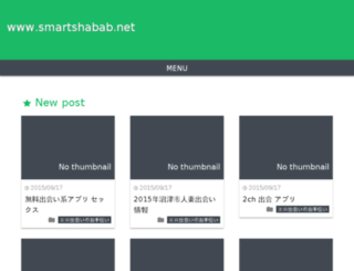 smartshabab.net screenshot
