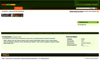 smartshop33.ru screenshot