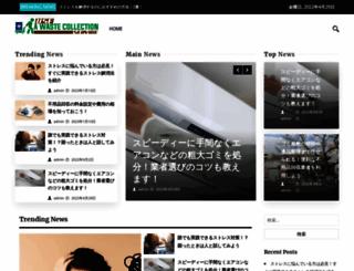 smarturbanspaces.org screenshot